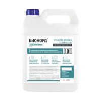 Bionord-shampun-s-dezinfitsiruyushchim-effektom-10-l